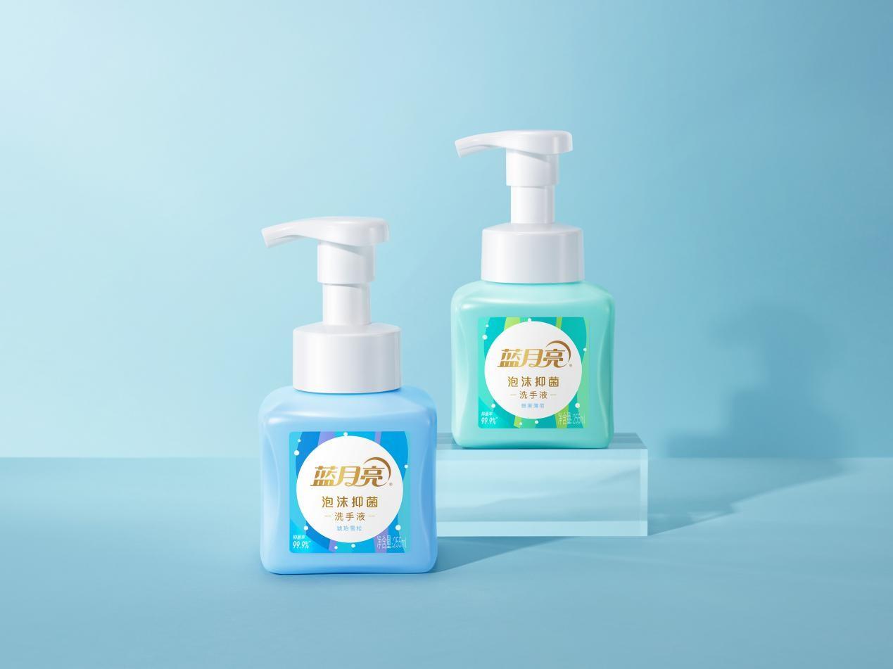 蓝月亮泡沫抑菌洗手液.jpg