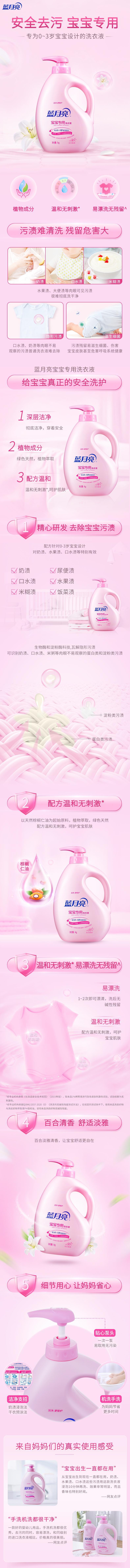 810202宝宝-百合1KG瓶(1).jpg